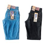 Orange River doubled jeans ''CYR''